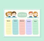 学生校园课程表