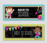 返校儿童banner
