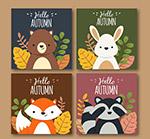 卡通秋季动物卡片