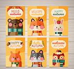 扁平化秋季动物卡片
