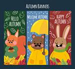 秋季动物banner