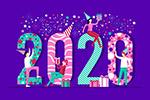 2020年艺术字