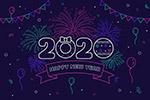 2020礼花艺术字