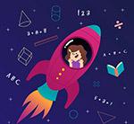 卡通宇宙飞船女孩