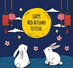 中秋节赏月白兔