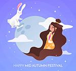 中秋节白兔和嫦娥