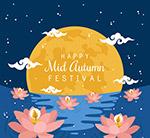 中秋节月亮和莲花