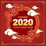 2020花卉新年贺卡