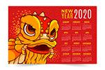 2020舞狮年历