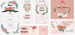 彩色花卉婚礼卡片