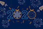 烟花2020年艺术字