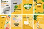 夏季购物海报