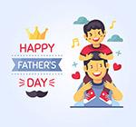 父亲节幸福父子
