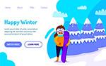 快乐冬季网站着陆页