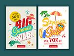 彩色夏季促销传单