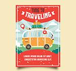 复古旅行巴士海报
