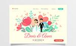 婚礼网站登陆页