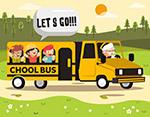 开往学校的校车