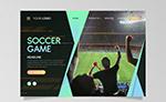 足球赛网站登陆页
