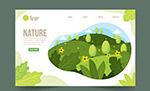 风景自然网站登陆页