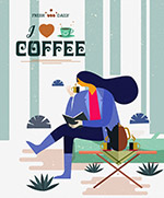 森林里喝咖啡的女子