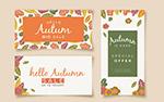 秋季促销卡片
