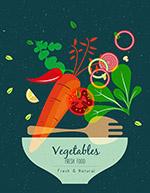 新鲜素食插画
