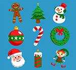 彩色圣诞节物品