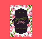 生日派对邀请卡