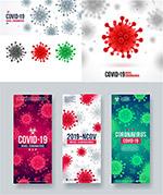 新型冠状病毒细胞