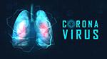 新型冠状病毒肺部