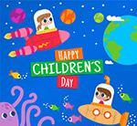 儿童节乘火箭的孩子