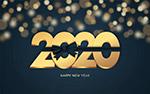 金色2020年艺术字
