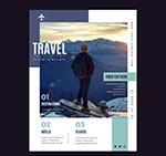 登山人物旅行传单