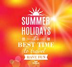 夏季旅行艺术字海报
