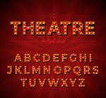 创意剧场字母