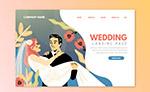 婚礼网站登录界面
