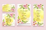 粉色花卉婚礼卡片