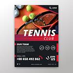 网球俱乐部传单