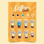 咖啡手绘点餐单
