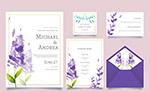薰衣草婚礼卡片