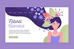 自然化妆品登录页