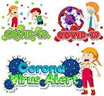 儿童人物防疫设计
