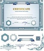 华丽认证证书模板2