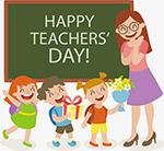 庆祝教师节