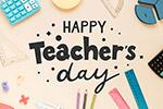 快乐教师节字体