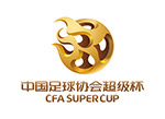 中国足球协会超级杯标