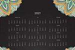 2021传统图案日历