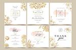 金色花纹装饰婚礼卡片