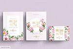 柔和粉色结婚卡片